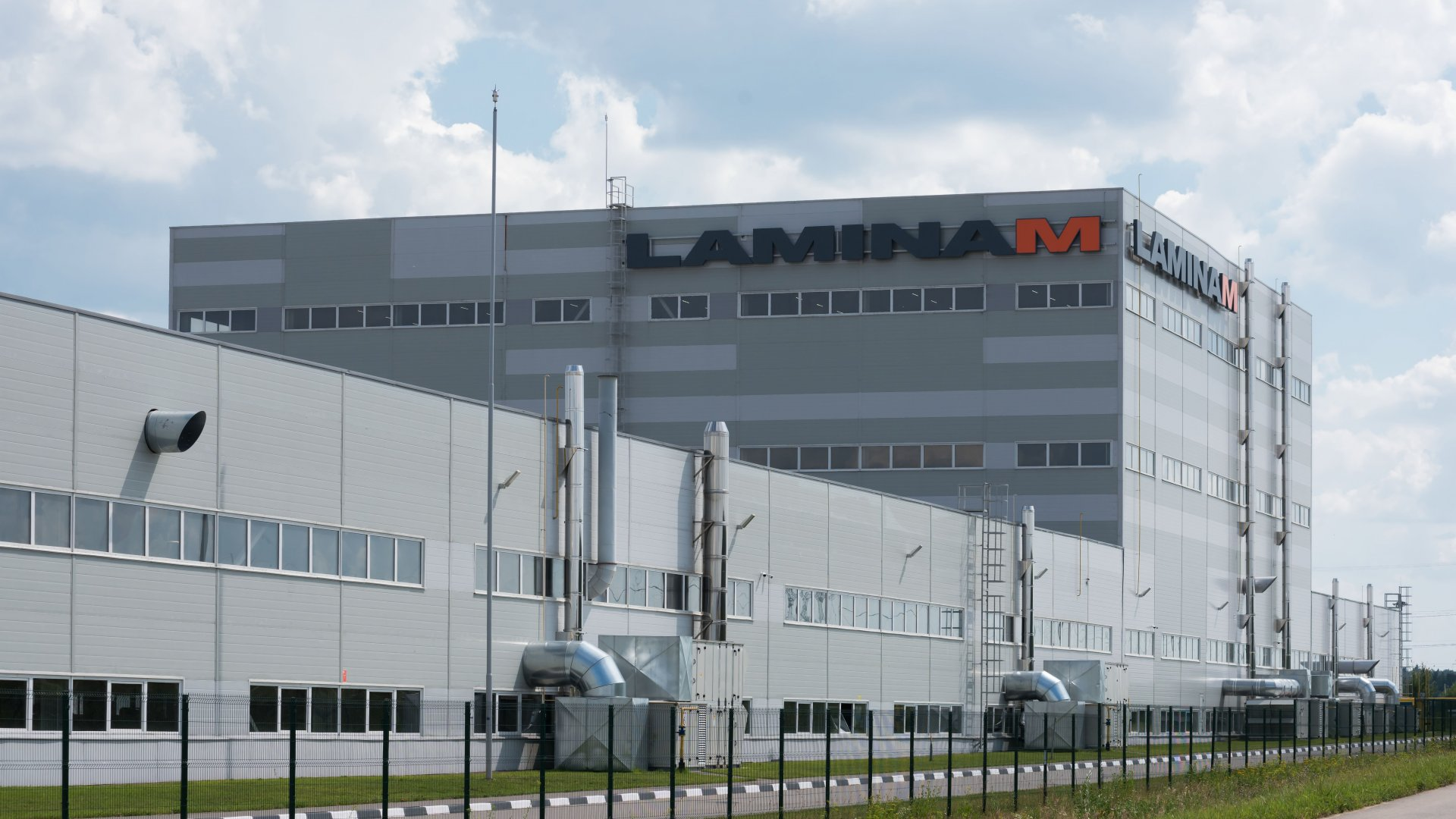 IT infrastructure for LAMINAM RUS plant on a turnkey basis